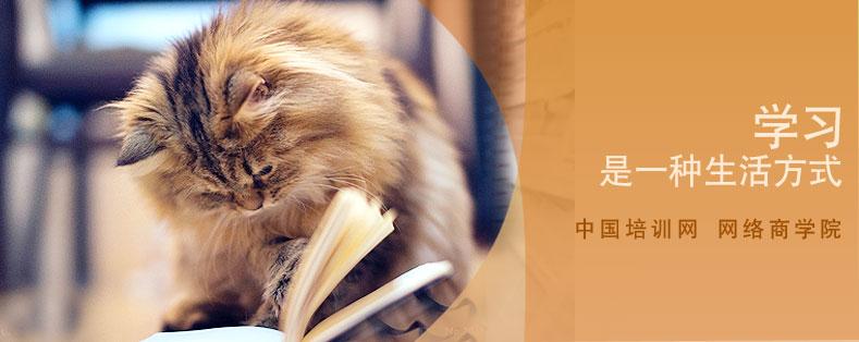 学习是一种生活方式-中国万博manbetx最新客户端网