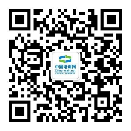 微信扫描-中国万博manbetx最新客户端网